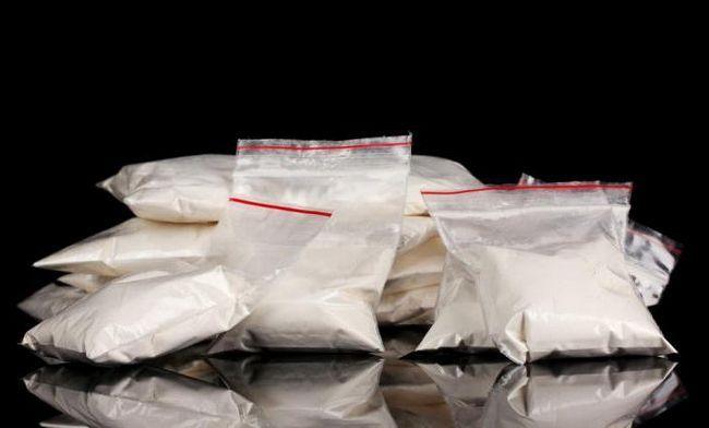 свята 11 березня працівники органів наркоконтролю