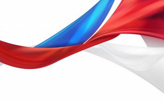 12 грудня свято в росії відпочиваємо чи ні