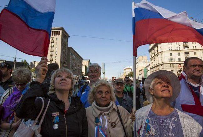 12 грудня свято в росії вихідний