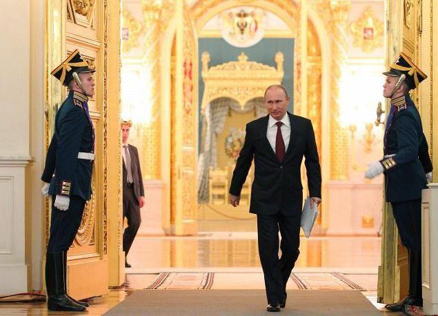 свято 12 грудня в россии