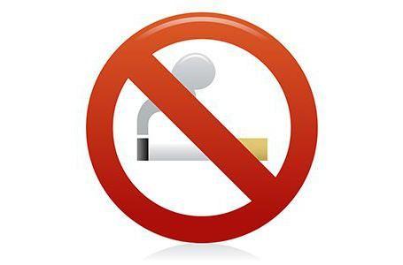 31 травня - День відмови від куріння