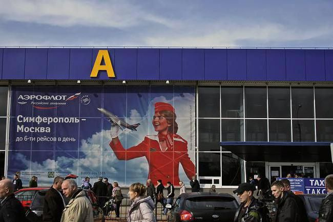 Фото - Аеропорт Сімферополя: розташування, відстань від міста. Як дістатися до аеропорту?
