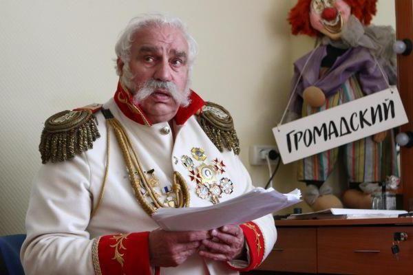 актор Роман Громадський