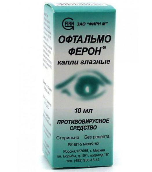 Актипол очні краплі аналоги