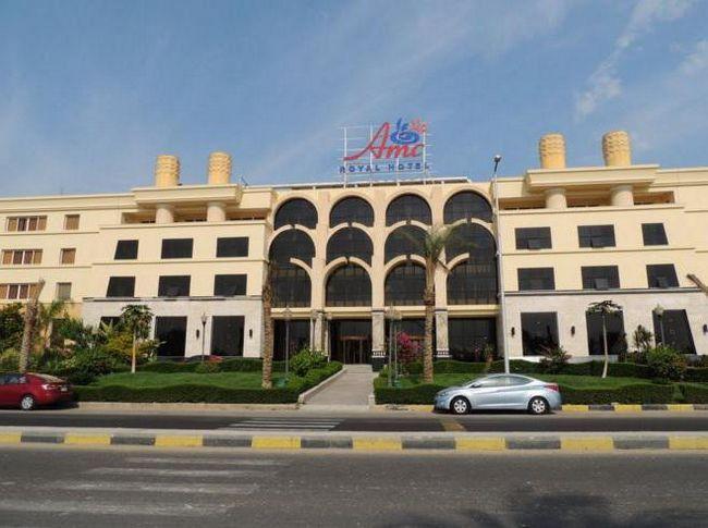 amc royal hotel 5 хургада