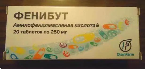 Фото - Амінофенілмасляная кислота: інструкція, застосування, відгуки