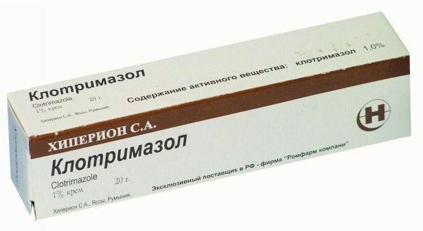 клотримазол таблетки аналоги
