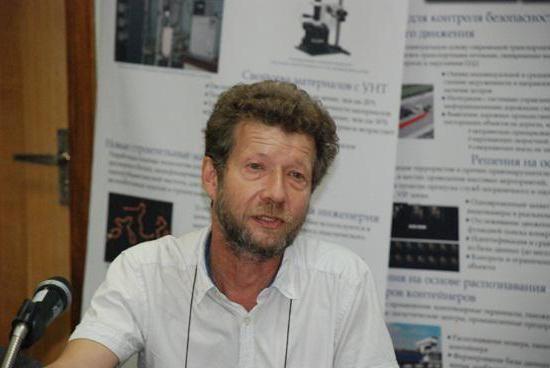Андрій Усачов. Вірші