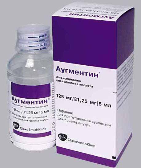 антибіотик дитині при сильному кашлі