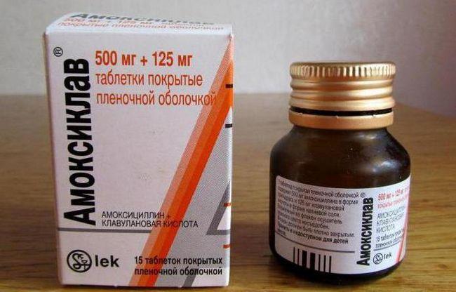 Лікування кашлю антибіотиками у дітей
