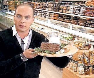 Антон Привольнов національність