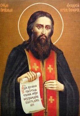 Житіє Антонія Печерського у дні святого князя