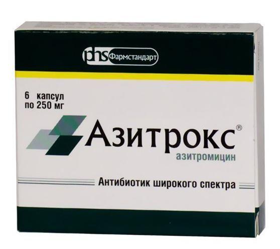 Азитрокс відгуки