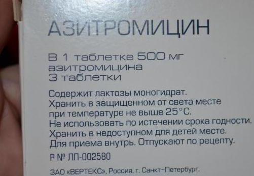 азитроміцин суспензія для дітей ціна