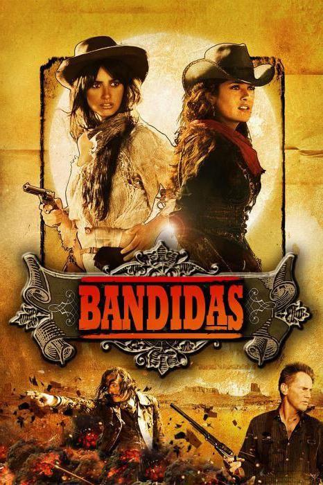 бандитки актори