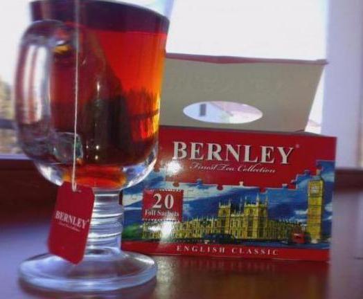 чай Бернлі відгуки