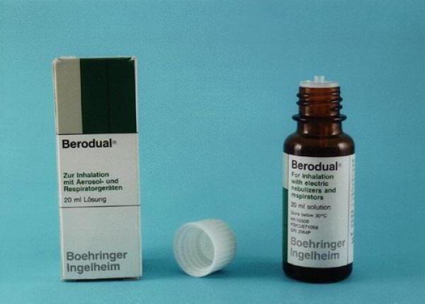 беродуал з фізіологічним розчином для інгаляцій для дітей