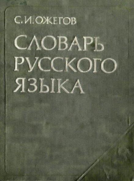 сергей опіків біографія