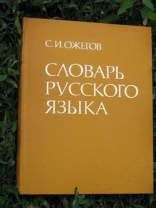 опіків сергей иванович біографія для дітей