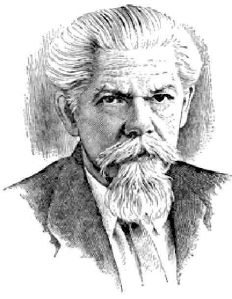 Фото - Біографія Ожегова Сергія Івановича.