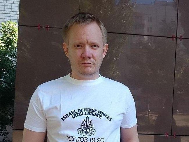 Фото - Блоггер Дмитро Дзиговбродскій: біографія, фото