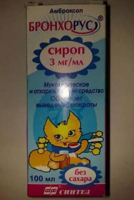 бронхорус сироп інструкція із застосування