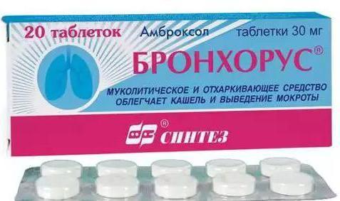 бронхорус таблетки інструкція із застосування