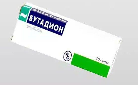 бутадіон таблетки