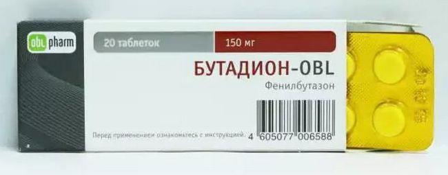 бутадіон таблетки інструкція