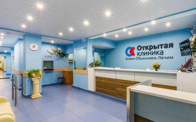 Фото - Центр Дікуля в Кунцево: відгуки, адреса, телефон