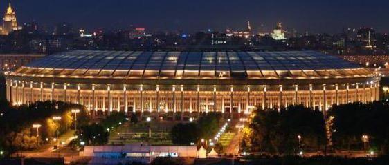 Фото - Центральний стадіон. Кращі стадіони країни