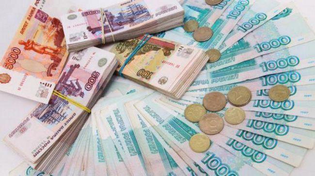 Фото - Що являє собою АТФ Банк Алмати?