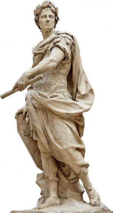 Фото - Що таке консул в стародавньому Римі?