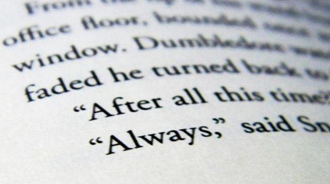 Гаррі Поттер і Орден Фенікса цитати