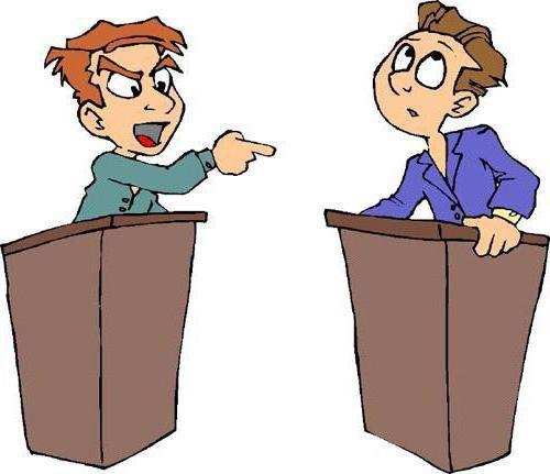 Що таке дебати визначення