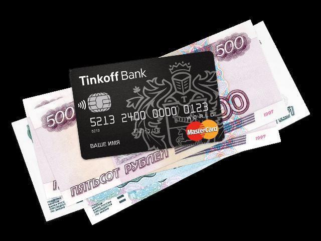 Тінькофф банк дебетова карта