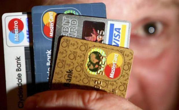 дебетові картки з нарахуванням відсотків на залишок