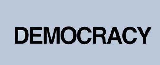 Фото - Демократична республіка - це яка форма правління? Поняття і види, приклади в сучасному суспільстві