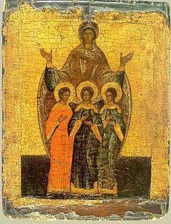 день ангела віра надія любов