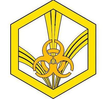 емблема військ РХБЗ