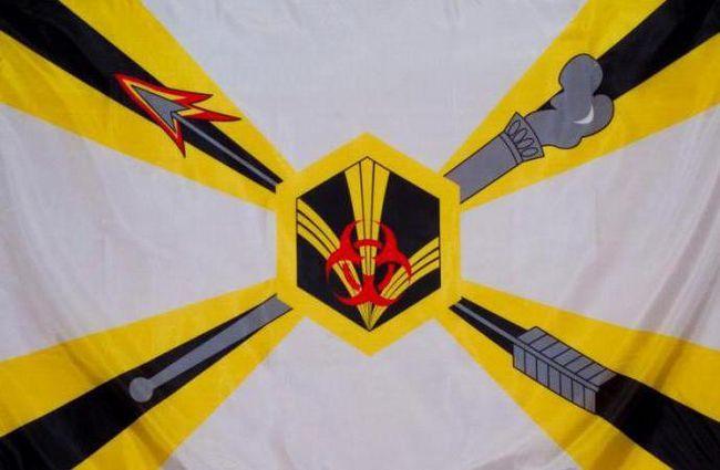 прапор військ РХБЗ