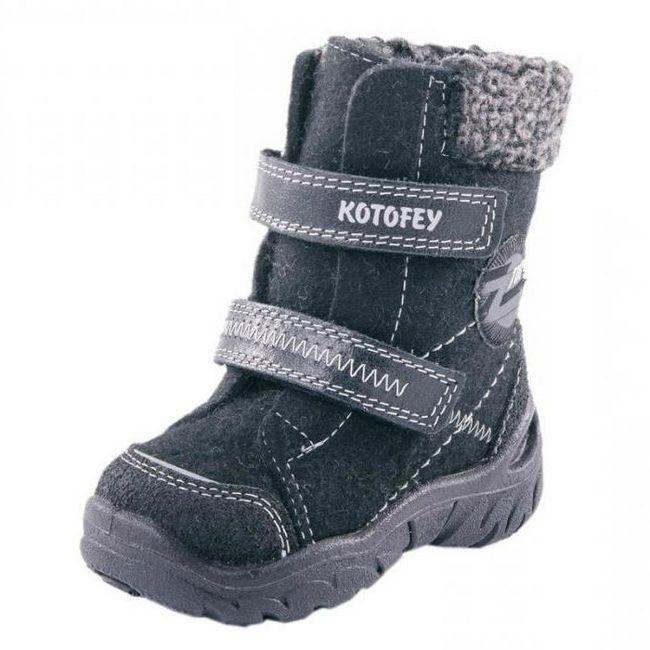 дитяче зимове взуття для хлопчиків