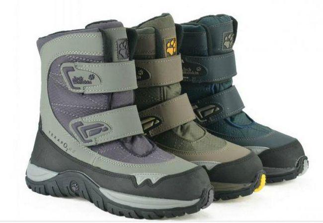котофей зимове взуття для хлопчиків