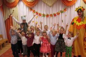 теми розваг у дитячому садку