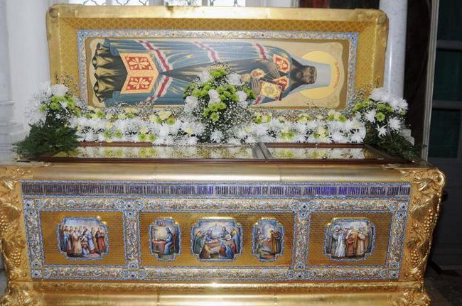 Святий Димитрій Ростовський