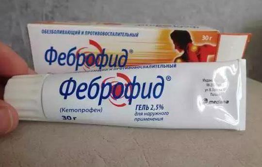 інструкція із застосування препарату феброфід гель