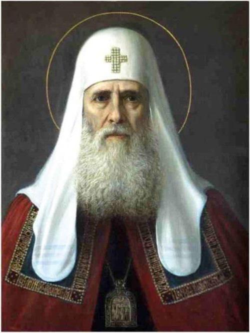 Федір Иоаннович роки