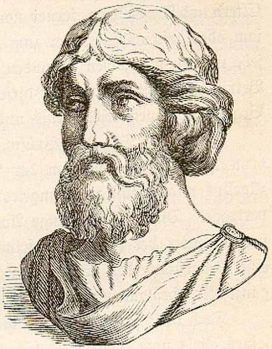 перший філософ