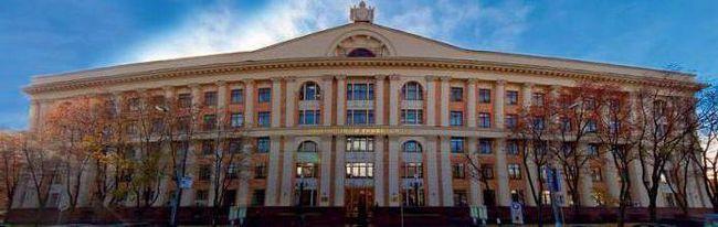 фінансовий університет при уряді російської федерації