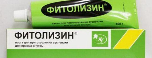 Фітолізин при циститі відгуки
